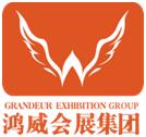 2021年广州国际商业支付系统及设备博览会