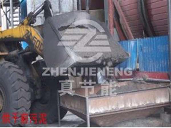 广东大型马铃薯渣干燥设备高效节能成套设备