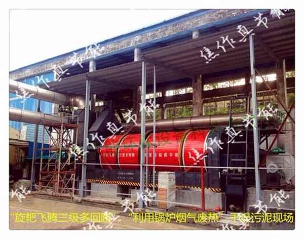 广东机械式发酵饲料烘干设备高效节能成套设备