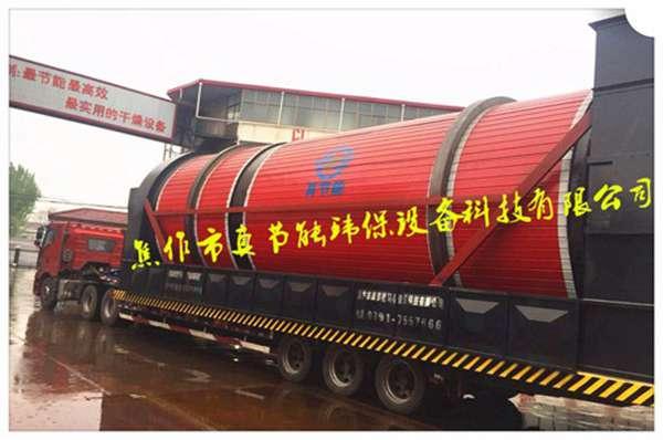 广东低温豆渣烘干机高效节能成套设备