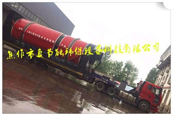 环保型生活污泥烘干设备供应商