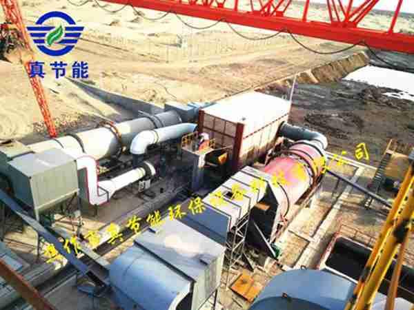 黑龙江省高湿物料马铃薯渣干燥设备