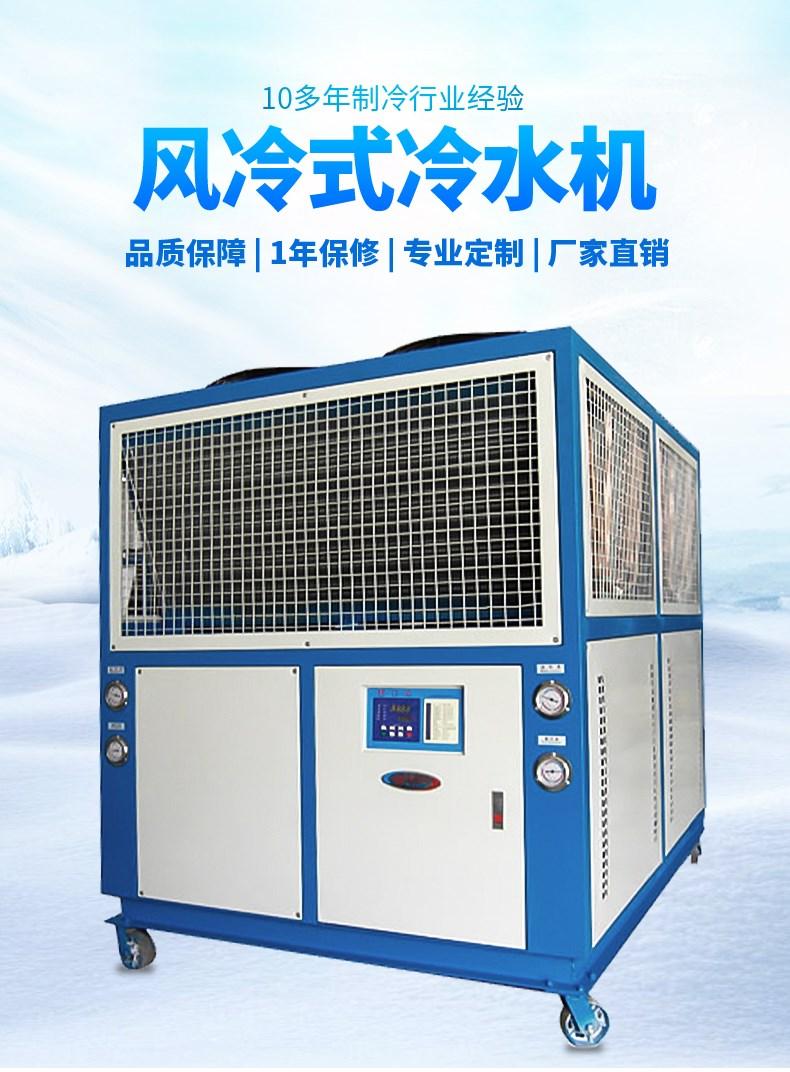 供应山东  阳极氧化专用冷水机