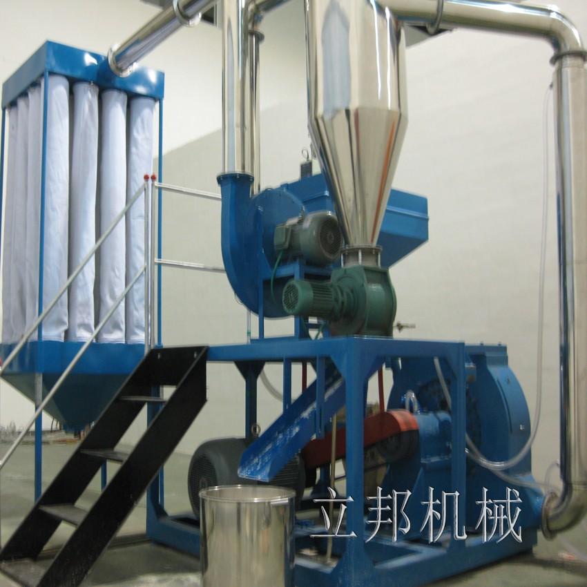 PE磨粉机