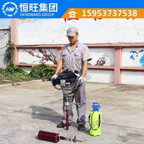 HW-B30便携式取样钻机背包钻机恒旺轻便型钻机