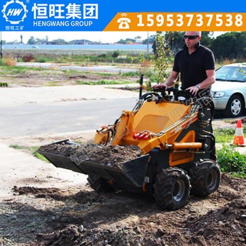 环卫用滑移装载机滑移小铲车恒旺集团小型滑移装载机附具配件