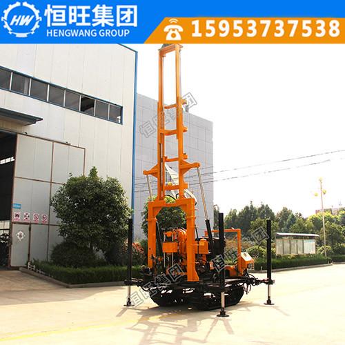 山东恒旺230米液压水井钻机履带式钻机