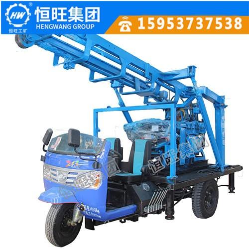 恒旺厂家直销车载钻机农用三轮车载水井钻机