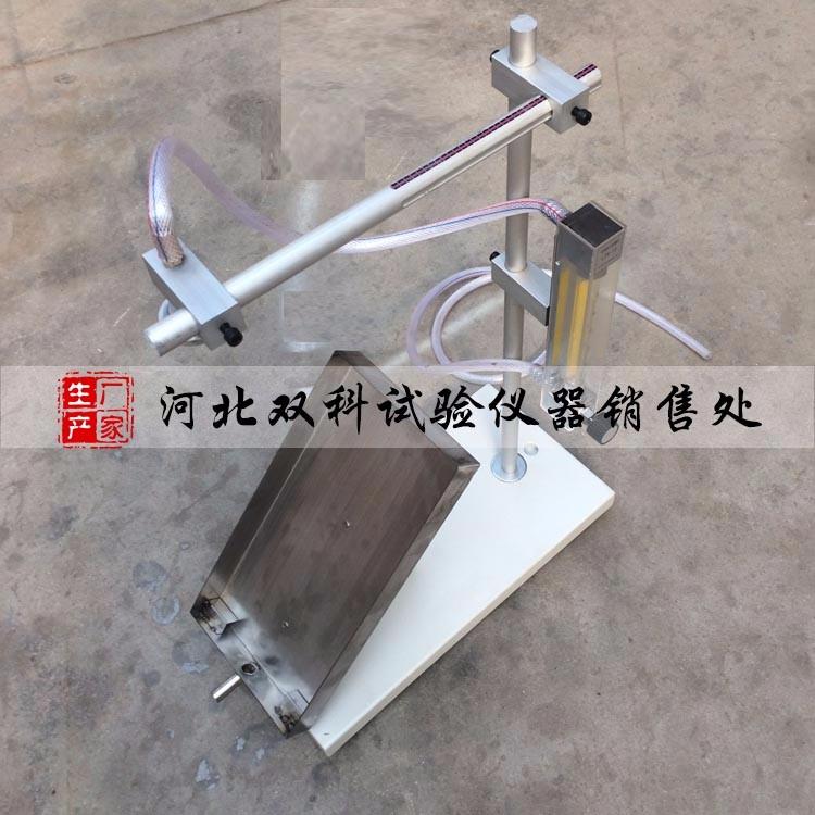 保温材料憎水性测定仪