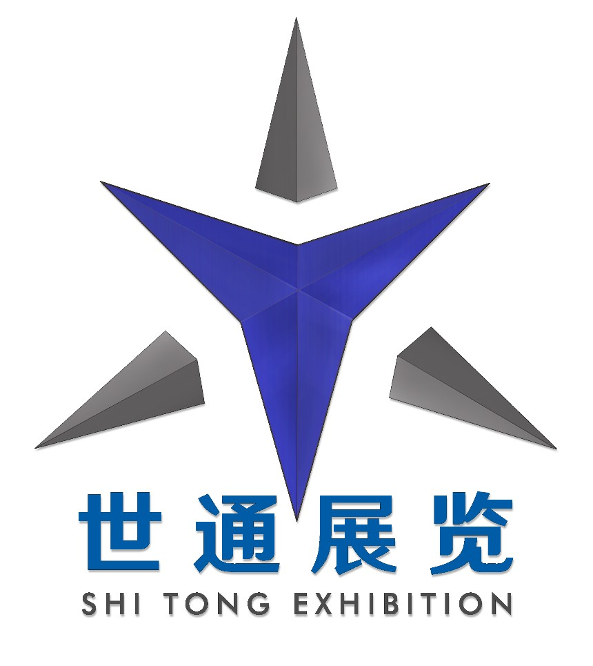 2020年中国(安徽)国际智慧物业管理产业博览会
