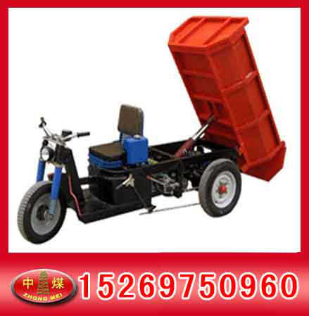 电动自卸车,电动三轮车,矿山电动车
