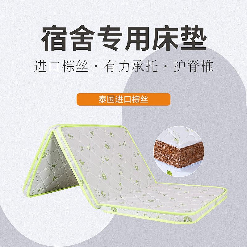 广州市黄埔区棕萱家具厂