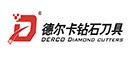 深圳市德尔卡钻石刀具有限公司