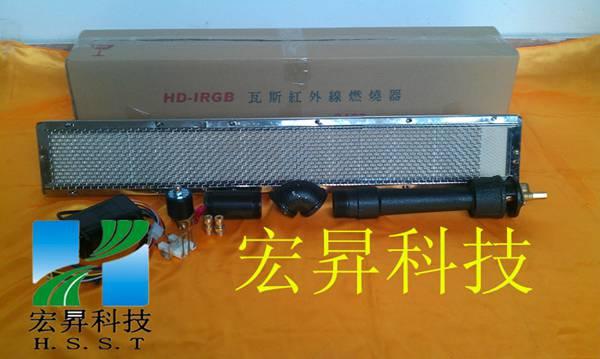 2402瓦斯燃烧器配套(电磁阀、点火器、陶瓷片、点火针)