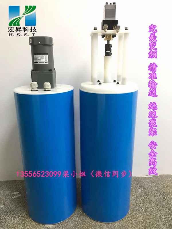 水性油漆齿轮泵电机 静电喷漆泵