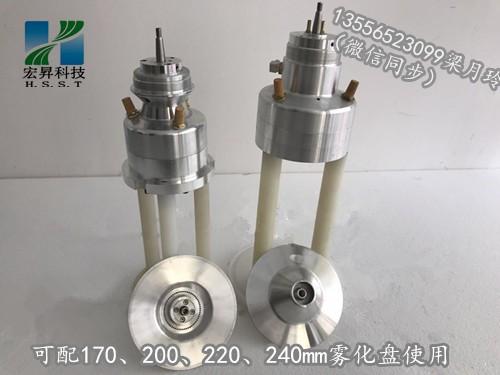 批发气动雾化器 disk静电喷漆雾化马达 高转速雾化器