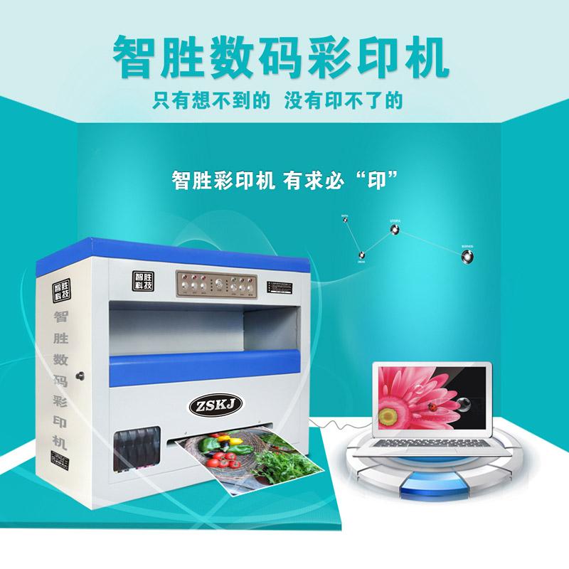 高效率数码彩印机轻松印制PVC证卡
