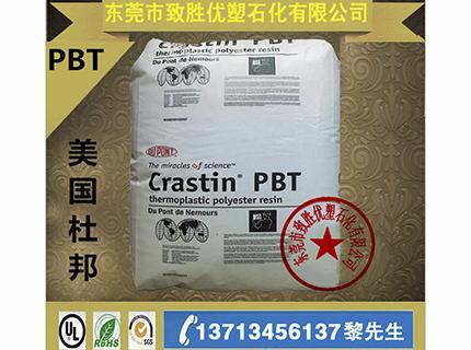 [美国]PBT杜邦/PBTSK601/玻璃纤维增强级PBT