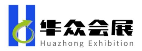 2020沧州塑料展览会/2020沧州塑料展会