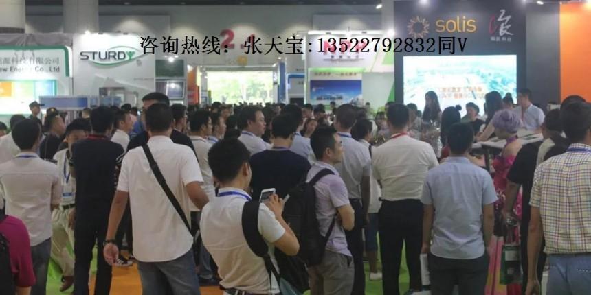 北京同盛达会展有限公司