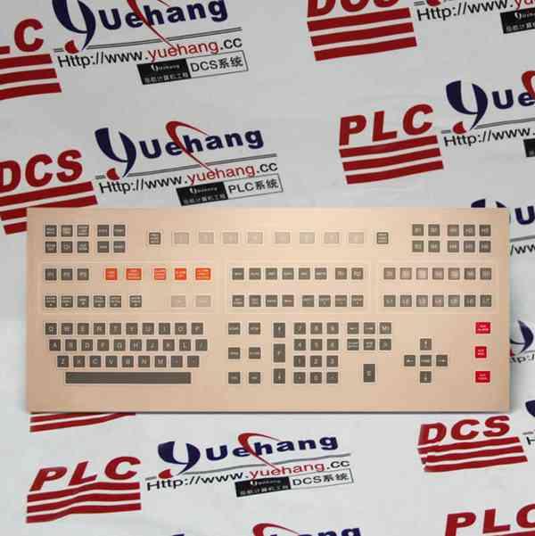 DSQC664