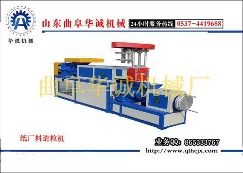纸厂下脚料专用造粒机三阶式颗粒机