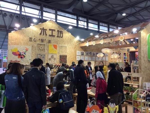 2022上海礼品展-上海浦东展馆