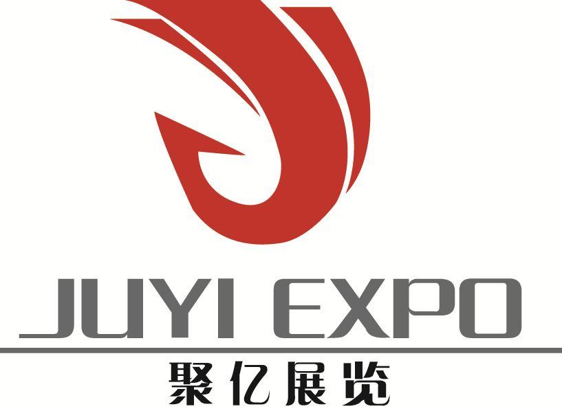 2020医疗器械展、上海医博会