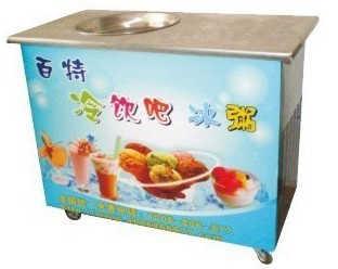 百思特单圆锅带冷藏桶炒冰机