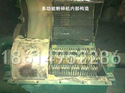 丽江豆秆粉碎机,小型秸秆粉碎机
