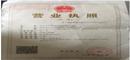 郑州丰科机械设备有限公司