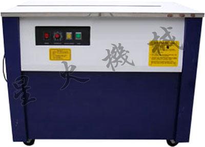 郑州高台打包机_捆扎机_品种齐全,专业包装各种产品
