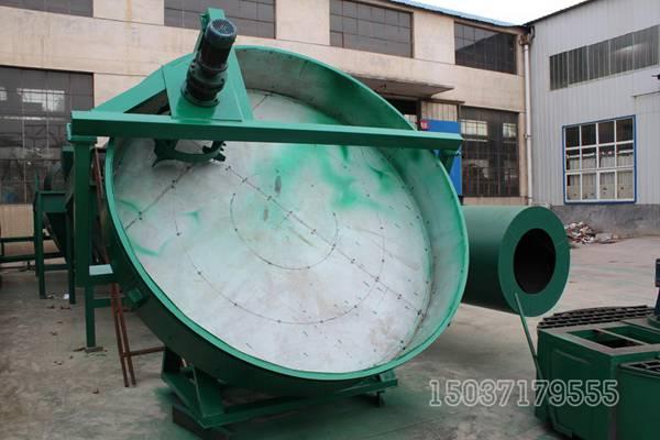圆盘造粒机价格/大型圆盘造粒机/有机肥圆盘造粒机