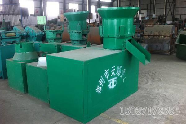 有机肥挤压造粒设备/平模造粒机/挤压式平模造粒机