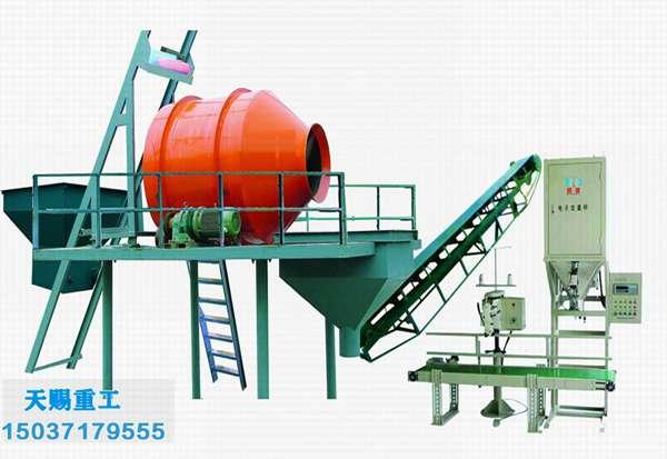 bb肥掺混机/掺混肥设备/肥料混合设备