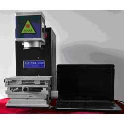 河南激光打标机、河南打标机--酒盒激光打标机¥烟盒激光打码机