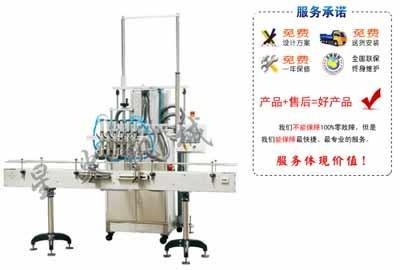 石家庄大颗粒红枣酱灌装机的种类、功能、用途