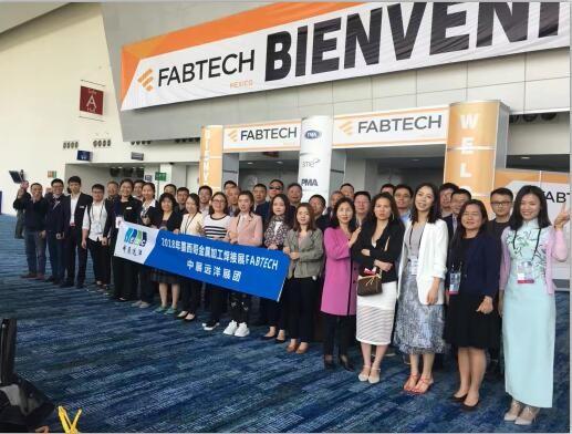 2019年墨西哥金属加工激光焊接设备展FABTECH