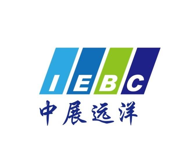 中展远洋商务咨询北京有限公司